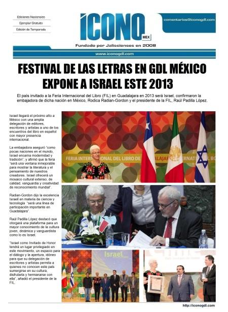 002 19 2013 FIL ISRAEL