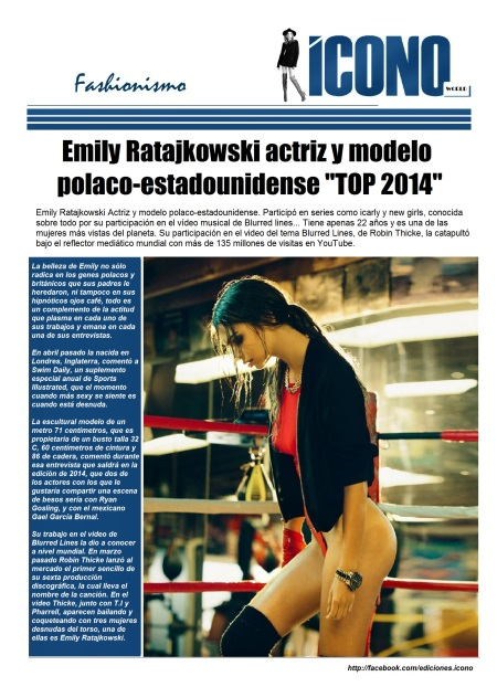 01 06 2014 Emily Ratajkowski