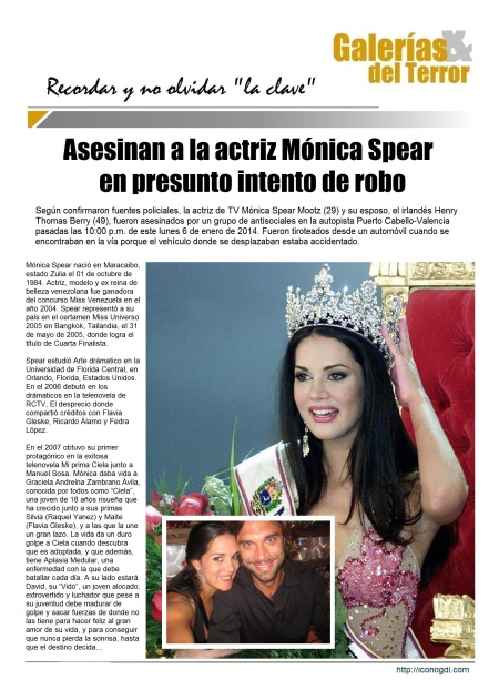 01 07 2014 GT Monica Spear