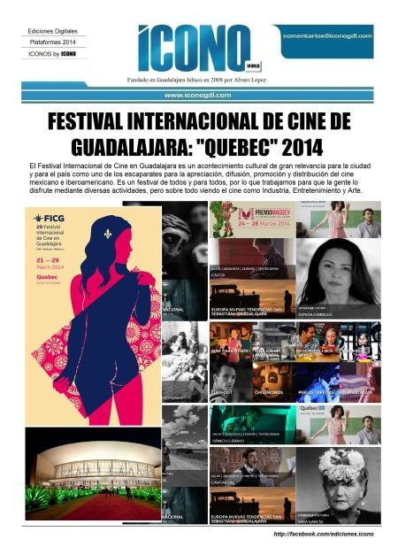 03 14 2014 Fertival de Cine GDL
