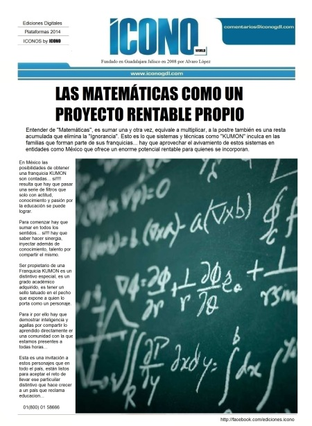 Las Matemáticas y KUMON