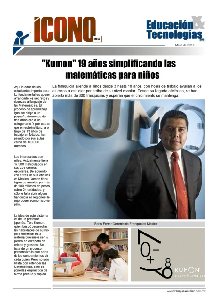 Boris Ferrer Gerente de Franquicias KUMON México