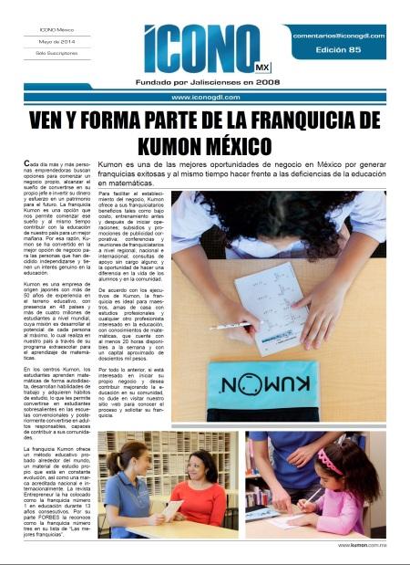 Franquicias Kumon para México
