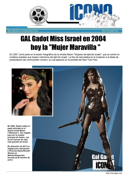 "Gal Gador ""The Wonder Woman"""