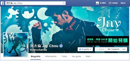 Jay Chou From Taiwan